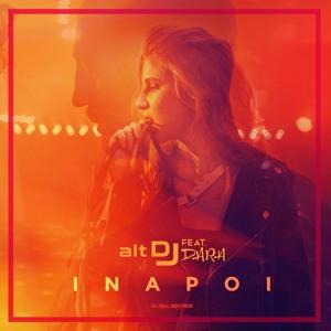alt DJ + Dara  - Inapoi Extended Club