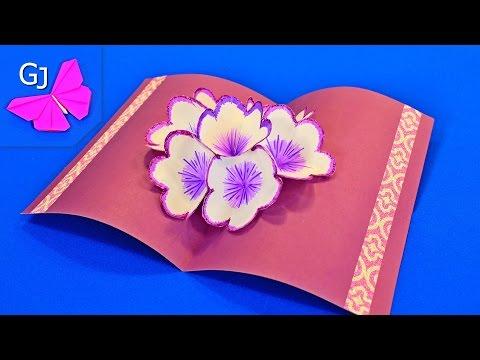 3D Волшебная открытка с цветами