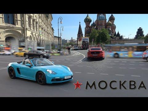 Москва. Столица России. Интересные Факты о Москве