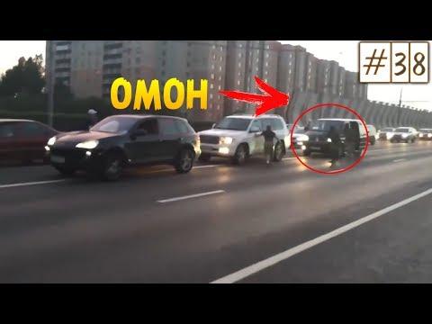 Смешные Моменты За Рулём | Курьёзы на дорогах