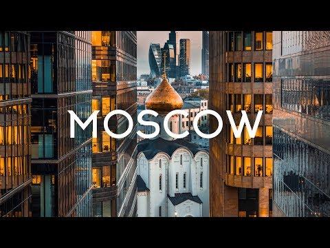 Москва Россия Аэросъемка